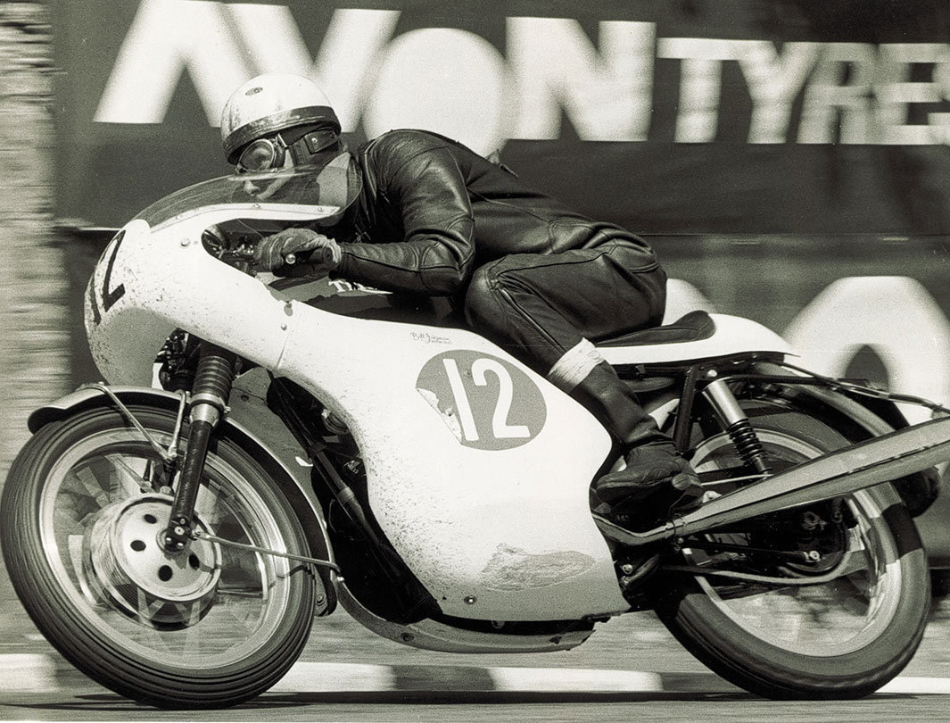 1969 Malcolm Uphill/'Slippery Sam'