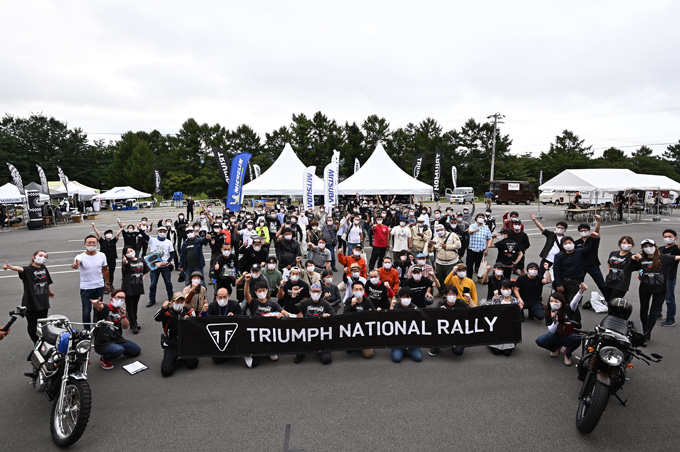 Triumph National Rally 8th